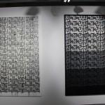L'Atlas - Au-delà du street art